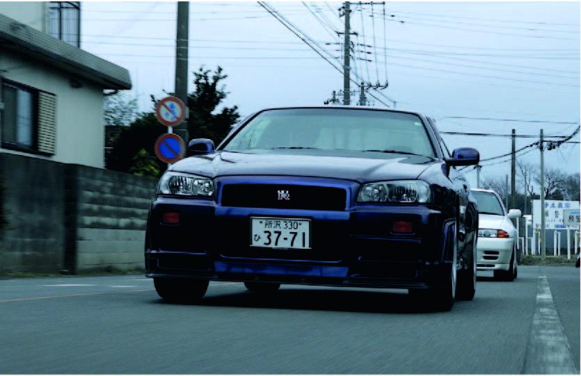 AF DOES TOKYO